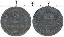 Изображение Дешевые монеты Венгрия 2 филлера 1940 Железо XF-
