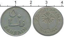 Изображение Дешевые монеты Бахрейн 50 филс 1965 Медно-никель XF-
