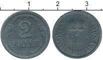 Изображение Дешевые монеты Венгрия 2 филлера 1944 Цинк XF-