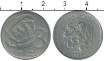 Изображение Дешевые монеты Чехословакия 3 кроны 1968 Медно-никель XF