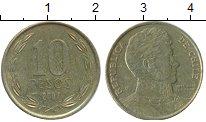 Изображение Дешевые монеты Чили 10 песо 2007 Латунь XF-