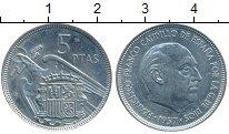 Изображение Дешевые монеты Испания 5 песет 1957 Медно-никель VF+