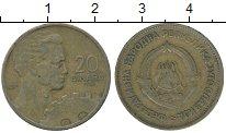 Изображение Дешевые монеты Югославия 20 динар 1955 Медь XF-