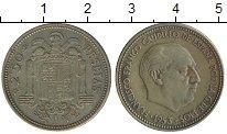 Изображение Дешевые монеты Испания 2,5 песеты 1953 Латунь XF