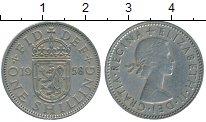Изображение Дешевые монеты Великобритания 1 шиллинг 1958 Медно-никель XF
