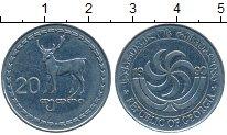Изображение Дешевые монеты Грузия 20 тетри 1993 нержавеющая сталь XF