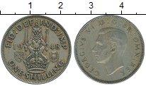 Изображение Дешевые монеты Великобритания 1 шиллинг 1948 Медно-никель XF-