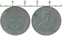 Изображение Дешевые монеты Португалия 5 сентаво 1977 Медно-никель VF+