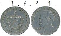 Изображение Дешевые монеты Куба 20 сентаво 1962 Медно-никель XF-