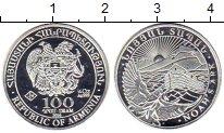 Изображение Монеты Армения 100 драм 2014 Серебро Proof-