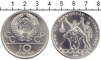 Изображение Монеты СССР 10 рублей 1980 Серебро UNC