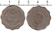 Изображение Монеты Ливия 50 миллим 1965 Медно-никель XF