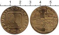 Изображение Монеты Австрия 20 шиллингов 1998 Латунь UNC