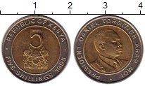 Изображение Монеты Кения 5 шиллингов 1995 Биметалл UNC-