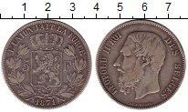Изображение Монеты Бельгия 5 франков 1871 Серебро VF