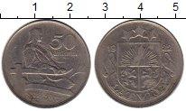 Изображение Монеты Латвия 50 сантим 1922 Медно-никель VF