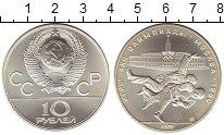 Изображение Монеты Россия СССР 10 рублей 1979 Серебро UNC