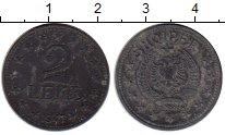 Изображение Монеты Албания 2 лека 1947 Цинк VF