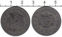 Изображение Монеты Албания 5 лек 1947 Цинк VF
