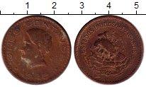 Изображение Монеты Мексика 5 сентаво 1945 Бронза VF