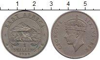 Изображение Монеты Великобритания Восточная Африка 1 шиллинг 1949 Медно-никель VF