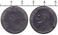 Изображение Монеты Ватикан 50 лир 1979 Медно-никель UNC