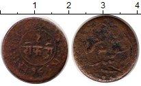 Изображение Монеты Индия Джунагадх 1 докдо 1907 Медь VF
