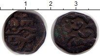 Изображение Монеты Индия Кашмир 1 пайс 0 Медь VF