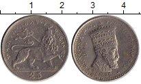 Изображение Монеты Эфиопия 25 матонас 1931 Медно-никель XF