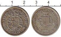 Изображение Монеты Мозамбик 10 эскудо 1960 Серебро VF