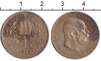Изображение Монеты Австрия 1 крона 1914 Серебро XF