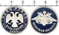 Монета Россия 1 рубль Серебро 2005 Proof фото
