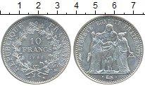 Изображение Монеты Франция 10 франков 1966 Серебро UNC