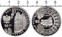 Монета Польша 10 злотых Серебро 2012 Proof
