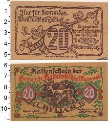 Изображение Банкноты Австрия 20 геллеров 1920  XF