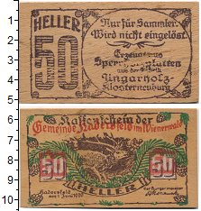 Изображение Банкноты Австрия 50 геллеров 1920  XF