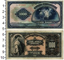 Изображение Банкноты Чехия Чехословакия 1000 крон 1932  XF-