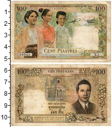 Изображение Банкноты Индокитай 100 пиастров 1954  XF-