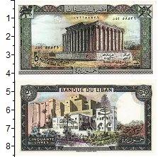 Изображение Банкноты Ливан 50 ливров 1985  UNC