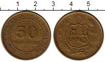 Изображение Монеты Перу 50 соль 1981 Латунь XF