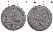 Изображение Монеты Чили 10 песо 1956 Алюминий XF
