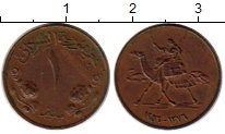 Изображение Монеты Ливия 1 миллим 1956 Бронза XF