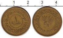 Изображение Монеты Йемен 1 букша 1963 Латунь XF