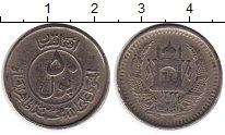 Изображение Монеты Афганистан 50 пул 1953 Медно-никель XF-