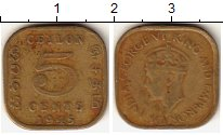 Изображение Монеты Шри-Ланка Цейлон 5 центов 1945 Латунь VF