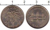 Изображение Монеты Камбоджа 1 риель 1970 Медно-никель UNC-