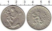 Изображение Монеты Чехия Чехословакия 10 крон 1955 Серебро UNC-