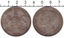 Изображение Монеты Германия Вюртемберг 2 гульдена 1846 Серебро XF