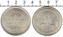 Монета Египет 5 фунтов Серебро 1985 UNC фото