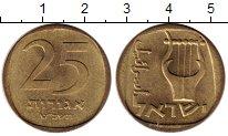 Изображение Монеты Израиль 25 агор 1969 Латунь XF